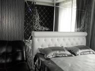 Сдается посуточно 1-комнатная квартира в Чебоксарах. 42 м кв. Ярославская 72