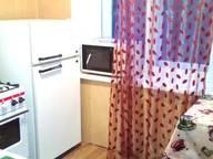 Сдается посуточно 2-комнатная квартира в Перми. 46 м кв. Белинского 40