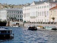 Сдается посуточно 1-комнатная квартира в Санкт-Петербурге. 40 м кв. набережная реки Фонтанки 50
