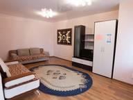 Сдается посуточно 1-комнатная квартира в Тюмени. 47 м кв. ул. Валерии Гнаровской, 10к4