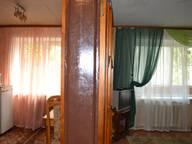 Сдается посуточно 1-комнатная квартира в Воронеже. 35 м кв. Новгородская 135