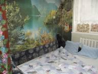 Сдается посуточно 2-комнатная квартира в Краснодаре. 43 м кв. Селезнева 132