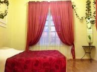 Сдается посуточно 1-комнатная квартира в Краснодаре. 30 м кв. Центр,Ул.Красная 93