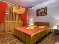 Сдается посуточно 1-комнатная квартира в Воронеже. 45 м кв. Переверткина   дом 24 а