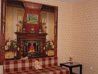 Сдается посуточно 1-комнатная квартира в Брянске. 43 м кв. проспект станке димитрова 67