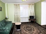 Сдается посуточно 1-комнатная квартира в Тюмени. 46 м кв. ул.Циолковского, д.9