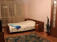 Сдается посуточно 1-комнатная квартира в Новокузнецке. 42 м кв. проспект Ермакова 34