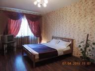 Сдается посуточно 1-комнатная квартира в Архангельске. 40 м кв. Воскресенская ул., 75,корп.1