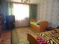 Сдается посуточно 1-комнатная квартира в Саратове. 40 м кв. ул. Лунная, 43б