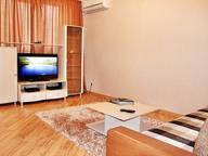 Сдается посуточно 1-комнатная квартира в Краснодаре. 40 м кв. Дальняя 39/3
