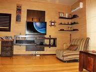 Сдается посуточно 1-комнатная квартира в Краснодаре. 45 м кв. Тургенева 138к3