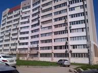 Сдается посуточно 1-комнатная квартира в Самаре. 55 м кв. Нагорная ул., 10 Ж.Д.Универ.М.П.С.
