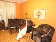 Сдается посуточно 2-комнатная квартира в Москве. 45 м кв. большой дровяной 9