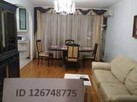 Сдается посуточно 2-комнатная квартира в Москве. 70 м кв. 2-я Брестская улица, 37с1