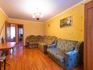 Сдается посуточно 3-комнатная квартира в Судаке. 68 м кв. Республика Крым г,ул, Гагарина дом 48