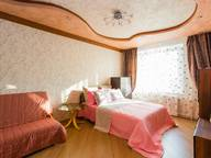 Сдается посуточно 1-комнатная квартира в Москве. 36 м кв. Бауманская улица, 58А