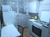 Сдается посуточно 1-комнатная квартира в Ростове-на-Дону. 30 м кв. Башкирская улица, 12