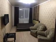 Сдается посуточно 1-комнатная квартира в Таганроге. 0 м кв. улица Сызранова, 22