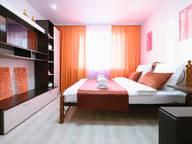 Сдается посуточно 1-комнатная квартира в Ижевске. 0 м кв. Удмуртская улица, 264А
