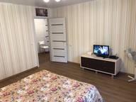 Сдается посуточно 1-комнатная квартира в Чебоксарах. 0 м кв. улица Петра Ермолаева, 2