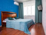 Сдается посуточно 1-комнатная квартира в Уфе. 0 м кв. улица Софьи Перовской, 38