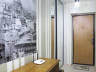 Сдается посуточно 3-комнатная квартира в Мозыре. 0 м кв. Страконицкий бульвар, 1, подъезд 1
