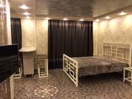 Сдается посуточно 1-комнатная квартира в Ярославле. 0 м кв. проспект Октября, 40А