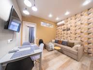 Сдается посуточно 2-комнатная квартира в Красной Поляне. 0 м кв. городской округ Сочи,Эстонская улица, 37к4