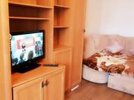 Сдается посуточно 1-комнатная квартира в Чебоксарах. 0 м кв. проспект Тракторостроителей, 58к1