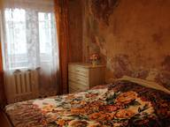 Сдается посуточно 2-комнатная квартира в Таганроге. 0 м кв. 1-й Крепостной переулок, 48