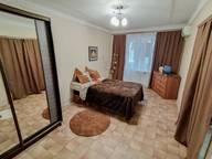 Сдается посуточно 1-комнатная квартира в Таганроге. 0 м кв. улица Свободы, 32
