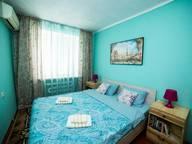 Сдается посуточно 3-комнатная квартира в Ростове-на-Дону. 0 м кв. улица Оганова, 9