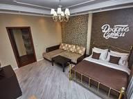 Сдается посуточно 1-комнатная квартира в Подольске. 0 м кв. Электромонтажный проезд, 7