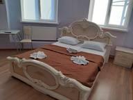 Сдается посуточно 1-комнатная квартира в Ижевске. 0 м кв. улица Гагарина, 67