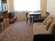 Сдается посуточно 3-комнатная квартира в Челябинске. 0 м кв. Солнечная улица, 26