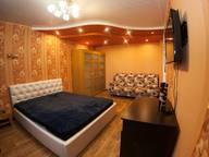 Сдается посуточно 1-комнатная квартира в Воронеже. 0 м кв. улица Димитрова, 27