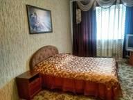 Сдается посуточно 2-комнатная квартира в Воронеже. 0 м кв. улица 45-й Стрелковой Дивизии, 104