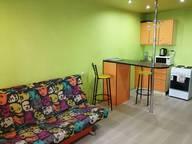 Сдается посуточно 1-комнатная квартира в Кирове. 0 м кв. Московская улица, 121к1