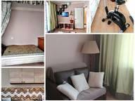 Сдается посуточно 1-комнатная квартира в Перми. 0 м кв. Делегатская улица, 35