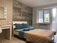 Сдается посуточно 2-комнатная квартира в Калининграде. 0 м кв. Космическая улица, 16