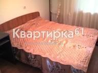 Сдается посуточно 2-комнатная квартира в Ростове-на-Дону. 54 м кв. Проспект Соколова 28