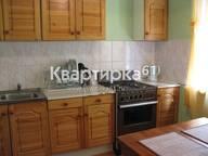 Сдается посуточно 2-комнатная квартира в Ростове-на-Дону. 56 м кв. Ворошиловский проспект 54