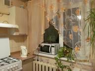 Сдается посуточно 1-комнатная квартира в Великом Новгороде. 38 м кв. Прусская 3