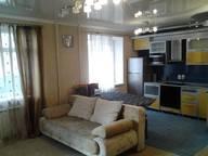 Сдается посуточно 3-комнатная квартира в Таганроге. 72 м кв. москатова 27