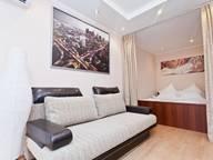 Сдается посуточно 2-комнатная квартира в Москве. 55 м кв. Нижегородская 4к1