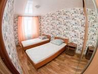 Сдается посуточно 2-комнатная квартира в Томске. 45 м кв. улица Советская, д.105