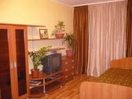 Сдается посуточно 1-комнатная квартира в Уфе. 40 м кв. Степана Халтурина 41/1