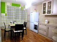 Сдается посуточно 2-комнатная квартира в Краснодаре. 60 м кв. ул. Зиповская/ Карякина, 15