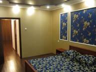 Сдается посуточно 1-комнатная квартира в Ставрополе. 46 м кв. Тухачевского 24/1