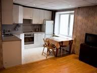 Сдается посуточно 3-комнатная квартира в Санкт-Петербурге. 64 м кв. пр. Просвещения 14К4